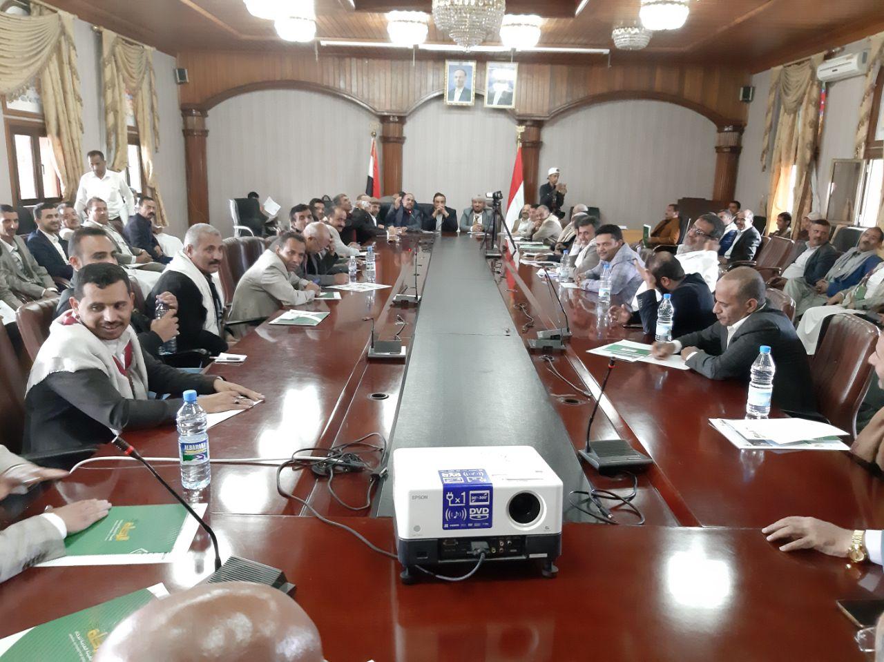 مناقشة مهام هيئة الزكاة في كافة مديريات أمانة العاصمة